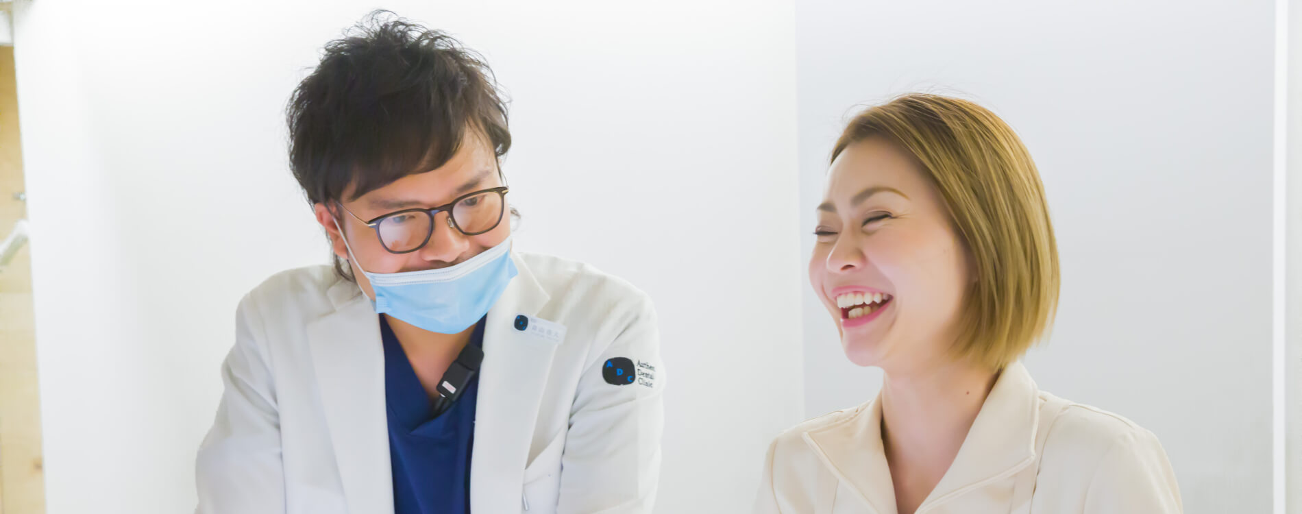 オーセント歯科クリニック 求人サイト